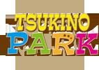 TSUKINO PARK
