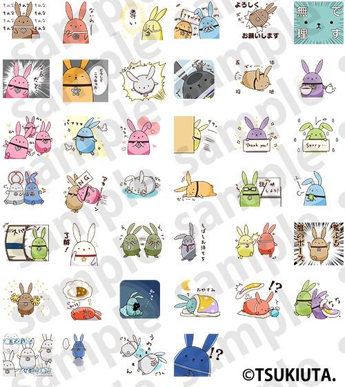 160923_stamp_usa