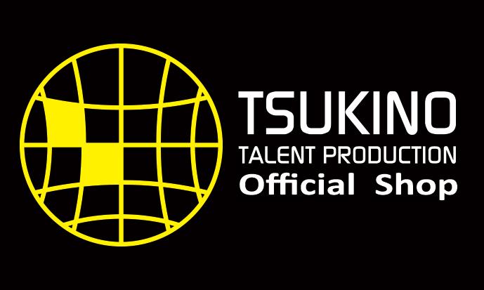 170405_tsukipro_boothcut