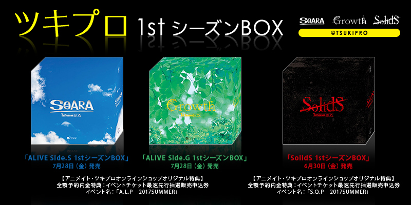 1st season box