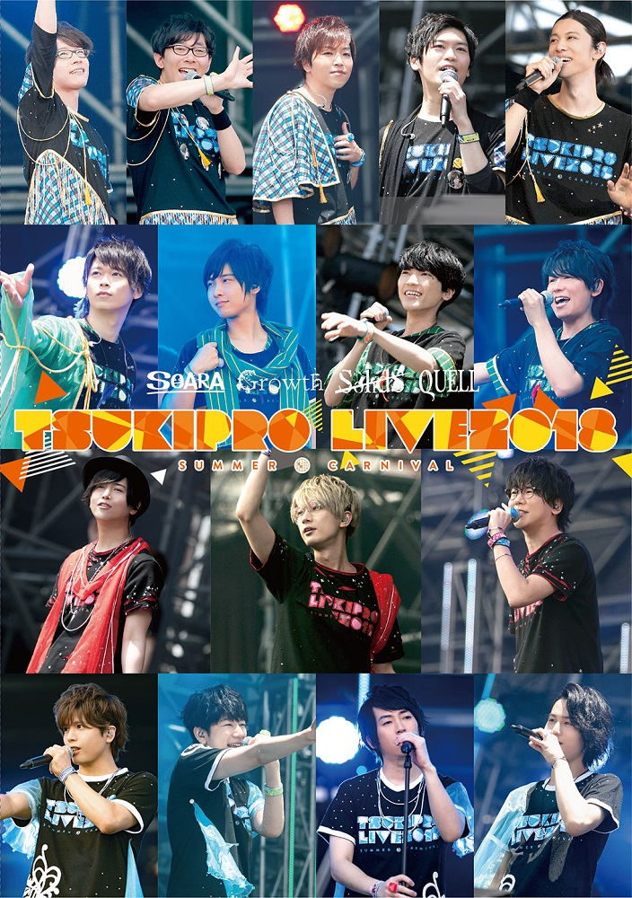 DVD】TSUKIPRO LIVE 2018 SUMMER...