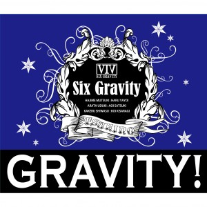 js_sleeve_gravity_out