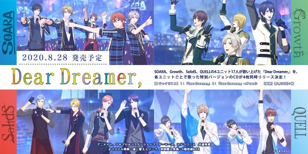 『Dear Dreamer,』