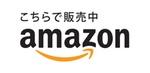 banner_amazon