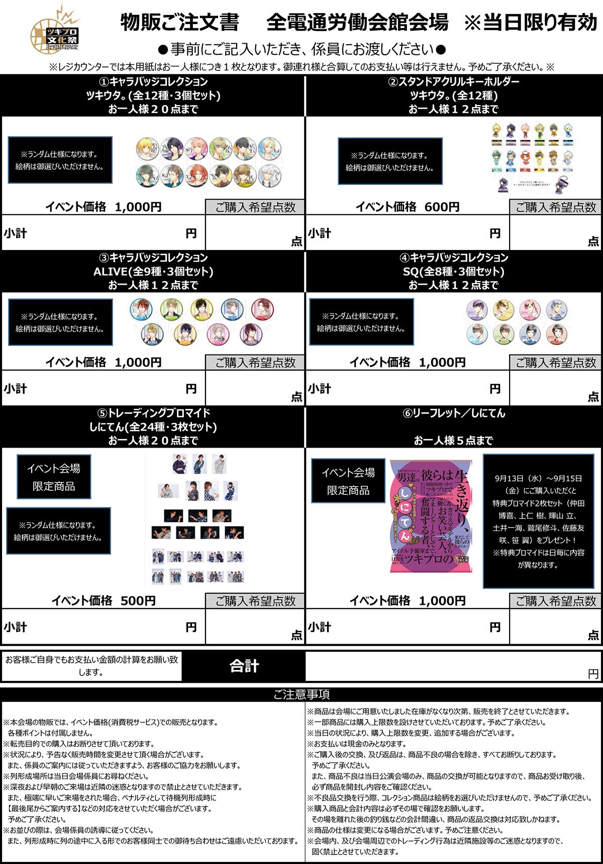 curture_menu