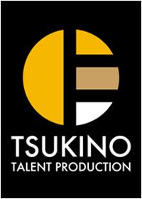 tsukino-pro