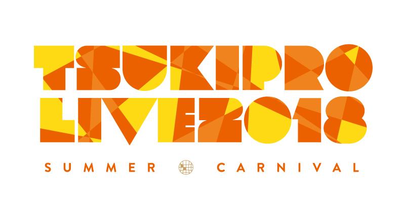 TSUKIPRO LIVE 2018 SUMMER CARNIVAL