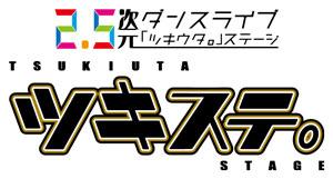 tsukista_logo
